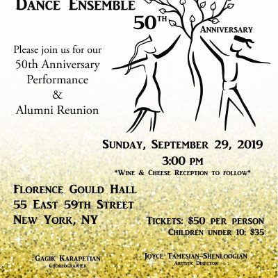 50th Anniversary Performance & Alumni Reunion